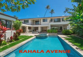Contemporary Remodel on Kahala Avenue - Across Beach Access